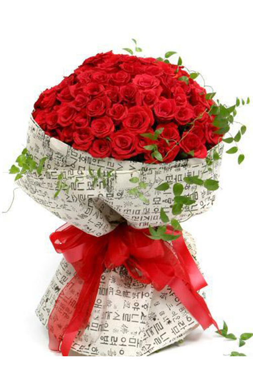 linh vuc dien hoa tan nha 1 Shop hoa tươi online | Lavender Flowers